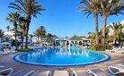 Hotel Les Jardins D'agadir - Maroko, Agadir