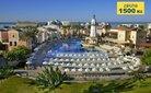 Hotel Aliathon Holiday Village - Kypr, Paphos