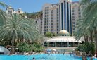 Herods Palace Hotel - Izrael, Eilat