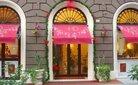 Hotel Dina - Itálie, Řím