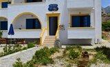 Recenze Studia Aegean View