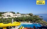Recenze Atlantica Eleon Grand Resort & Spa