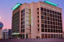 Centro Barsha - Spojené arabské emiráty, Dubaj