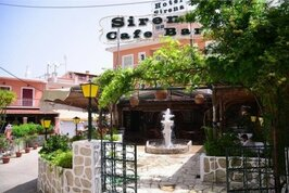 Hotel Sirena Beach - Řecko, Gouvia