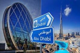 Holiday Inn Dubai Al Barsha - Spojené arabské emiráty, Al Barsha