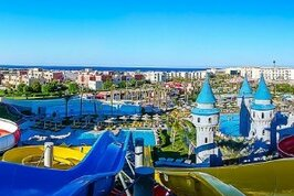 Hotel Fun City & Aquapark