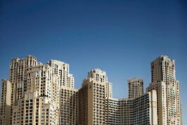 Amwaj Rotana - Spojené arabské emiráty, Dubaj