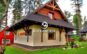 Apartmány Village - Tatry Holiday