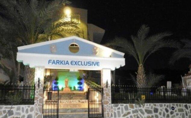 Farkia Exclusive Studios