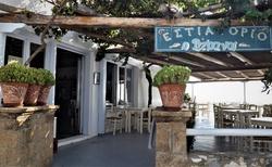 Taverna pri Magazia Beach