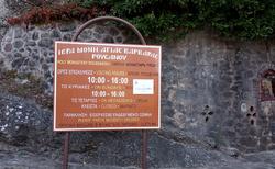 Pred Roussanou Monastery